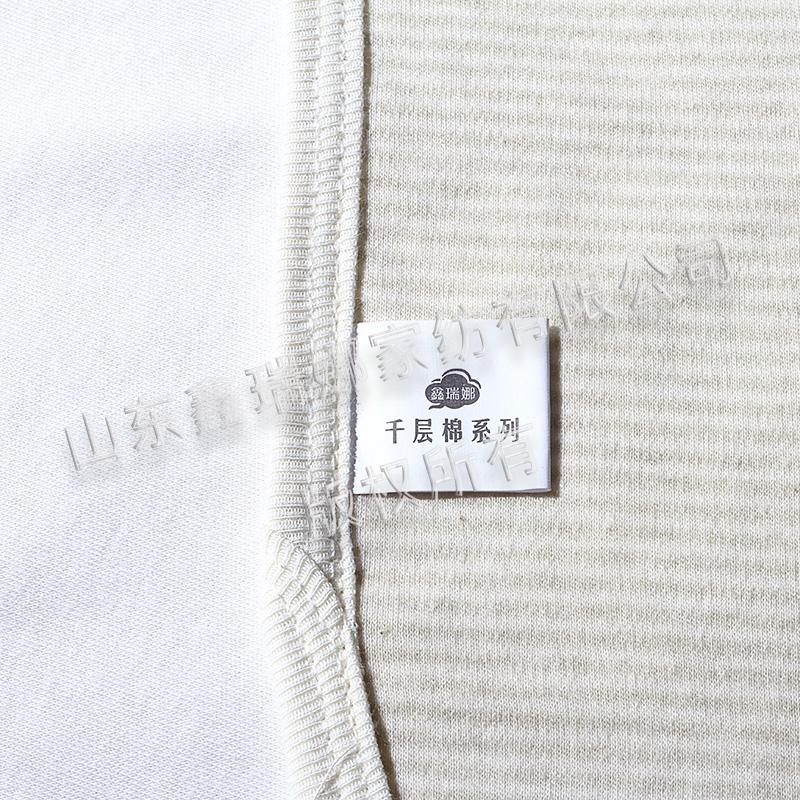 彩棉抱被(单)特写-水洗布